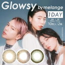 【2箱セット】Glowsy by MELANGE 1day moistin グロウ ジーバイ メランジェ | カラコン カラーコンタクト メランジェカラコン 度あり 度なし 度入り 1日使い捨て ワンデー 14.2 処方箋 わんでー からこん 1日 旅行用 ※取寄せ