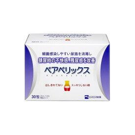 【店内全品ポイント10倍】【第2類医薬品】ベアベリックス 30包
