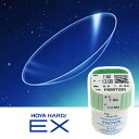 Hoya-hardex
