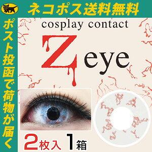 【ポイント10倍】【送料無料】【ネコポス専用】Zeye...