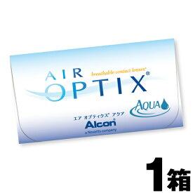 【平日15時まであす楽対応】エアオプティクスアクア 6枚入 | コンタクトレンズ コンタクト 2week 2ウィーク 2ウイーク ツーウィーク 2週間 二週間 使い捨てコンタクト クリアコンタクト アルコン air optix aqua エアーオプティクス
