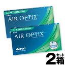 4 airoptixt 2