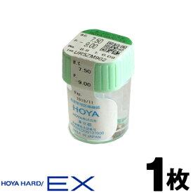 HOYA ハードEX 1枚   ハードコンタクトレンズ コンタクト ハード コンタクトレンズ ハードレンズ ホヤ ほや ※取寄せ