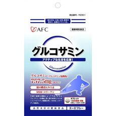 AFCAFC(エーエフシー)グルコサミン50粒エーエフシーヘルスケア