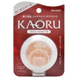 ★ 所有点 x 3 ★ 薰玫瑰香草 20 粒碉堡日本卫生保健