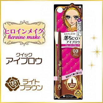 日本乐天_◆_所有点_10_倍_◆_女主角使快速眉_N03