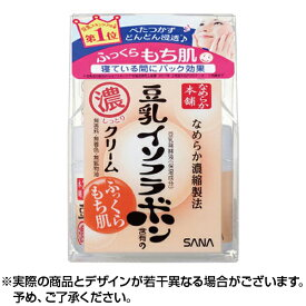 【店内全品ポイント10倍】SANA なめらか本舗 クリームNA |豆乳イソフラボン クリーム