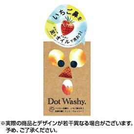 【ポイント5倍】ペリカン石鹸 ドットウォッシー 洗顔石鹸 75g