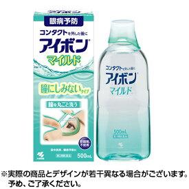 【第3類医薬品】アイボン マイルド 500ml | 目をやさしく洗いたい方に 洗眼薬 目の洗浄 あいぼん 小林製薬