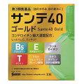 【第3類医薬品】サンテ40ゴールド12ml|目薬かすみかゆみコンドロイチンサンテsanten参天