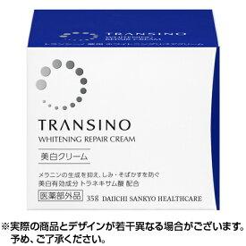 【店内全品ポイント20倍】トランシーノ薬用ホワイトニング リペアクリーム 35g