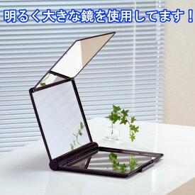 気になる部分のチェック!セルフカットなど!使いやすい大きさ!折り畳んでA4サイズ卓上式スリーウェイミラー三面鏡【A4−M6】母の日のプレゼント!Made in Japan(日本製)東京セイル