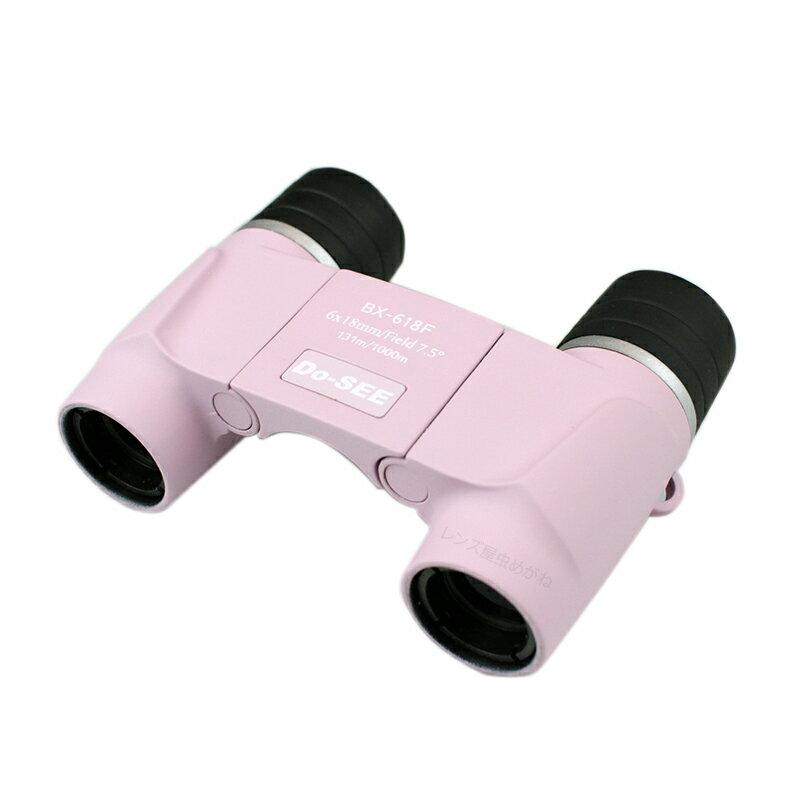 フリーフォーカス双眼鏡倍率6倍ピンクとシルバー ふたご座流星群