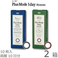 プラスモードワンデーオム10枚パック2箱(10枚入x2)
