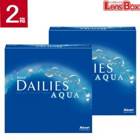デイリーズアクア バリューパック 2箱セット/アルコン/デイリーズアクア 90枚 2箱セット/処方箋不要/