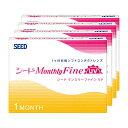 シード マンスリーファインUV 4箱セット 【送料無料】1ヶ月使い捨てコンタクトレンズ