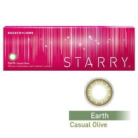 スターリー アース カジュアルオリーブ (10枚) STARRY Earth Casual Olive ボシュロム 度あり 1day カラコン ワンデー カラーコンタクト【8800円以上で送料無料】