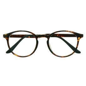 【7/25(木)★24時間限定★全品ポイント5倍!】【国内加工の眼鏡セット 軽量 度付きメガネ】BS-104-4 DMBR
