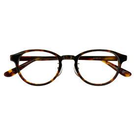 【7/25(木)★24時間限定★全品ポイント5倍!】【国内加工の眼鏡セット CLASSIC 度付きメガネ】AL327-2 DMBR