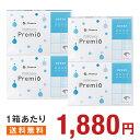 2WEEKメニコン プレミオ ×4箱セット メニコン 2week プレミオ コンタクト コンタクトレンズ クリア 2week 2ウィーク …