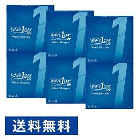 10%OFFクーポン 25日23:59まで WAVEワンデー UV ウォータースリム plus ×6箱セット WAVE コンタクト コンタクトレンズ クリア 1day ワンデー 1日使い捨て ソフト 送料無料 ウェイブ 高含水 UVカット機能付き