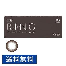 WAVEワンデー UV RING plus ヴィヴィッドベール 10枚入り WAVE カラコン カラーコンタクト 1day ワンデー 使い捨て 度あり 度なし ナチュラル カラーコンタクトレンズ 送料無料 14.0 UVカット付 サークル