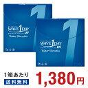 ★【送料無料】WAVEワンデー UV ウォータースリム plus×2箱セット/1日使い捨て/ウェイブ/ウェイブワンデー/楽天 …