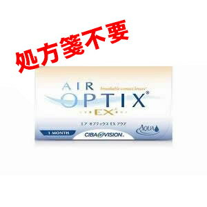 【簡単購入!エアオプティクスEXアクアチバビジョン(国内正規品)