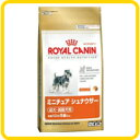 ROYALCANIN BHN ミニチュアシュナウザー 成犬・高齢犬用 7.5kg【ロイヤルカナン】【正規品】