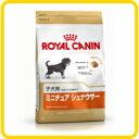 ROYALCANIN BHN ミニチュアシュナウザー 子犬用 1.5kg【ロイヤルカナン】【正規品】