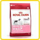 【最大350円OFFクーポン】ROYALCANIN ミディアム ジュニア 4kg【ロイヤルカナン】【中型犬(10kg以下)】【生後2〜…