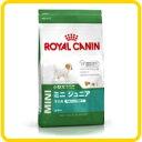 ROYALCANIN ミニ ジュニア 2kg【ロイヤルカナン】【小型犬(10kg以下)】【生後10ヶ月齢まで】【正規品】