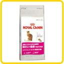 ROYALCANIN FHN セイバーエクシジェント(エクシジェント35/30) 10kg【ロイヤルカナン】【食事にこだわりがある成猫…