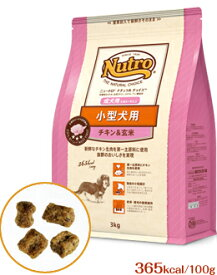ニュートロ ナチュラルチョイス チキン&玄米 成犬用 小型犬用 6kg【正規品】