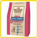 【ニュートロ】Nutro NATURAL CHOICE チキン&玄米 シニア犬用(エイジングケア) 中型犬〜大型犬用 13.5kg【7歳以…