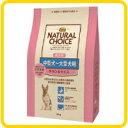 【ニュートロ】Nutro NATURAL CHOICE チキン&玄米 成犬用 中型犬〜大型犬用 15kg【生後8ヶ月以上】【プレミアム…
