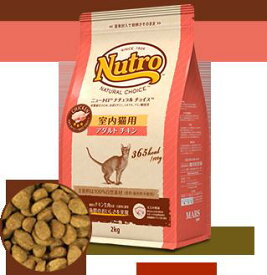 ニュートロ ナチュラルチョイス キャット 室内猫用 アダルト チキン 2kg【正規品】