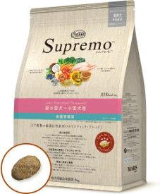 ニュートロ シュプレモ 超小型犬〜小型犬用 体重管理用 6kg【正規品】