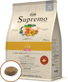 ニュートロ シュプレモ 子犬用小粒 6kg【正規品】