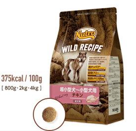 ニュートロ ワイルド レシピ 超小型犬〜小型犬用 成犬用 チキン 4kg【正規品】
