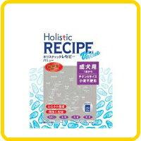 【Holistic RECIPE】ホリスティックレセピー バリュー チキン&ライス 成犬用 2.7kg【1歳〜】【正規品】