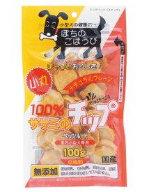 【犬用おやつ】ペッツルート ササミのチップ 小丸タイプ 100g【正規品】
