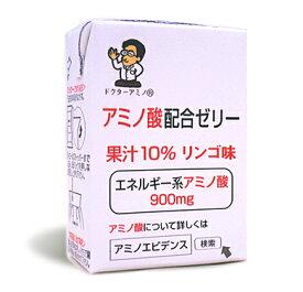 アミノ酸配合ゼリーリンゴ味 100ml×18個