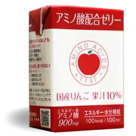 BeautyAmino アミノ酸配合ゼリーで美食生活 100ml×18個