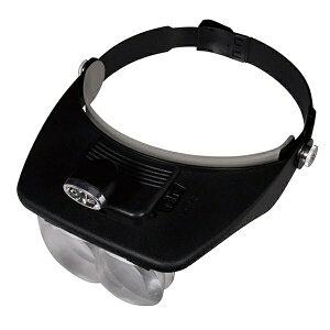 シンワ測定 ルーペ W-5 双眼ヘッドルーペ LED付 75737
