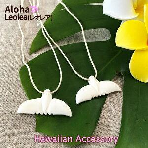 ネックレス ハワイ ハワイアン タヒチアン レディース メンズ ホエールテール 鯨のしっぽ くじら 尾 ロング ハワイアンファッション プレゼント