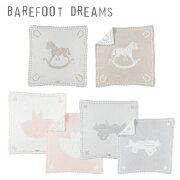 ベアフットドリームスコージーシックスカラップ551レシービングブランケットbarefootdreams/cozy/chic/Scalloped/Receiving/Blanket