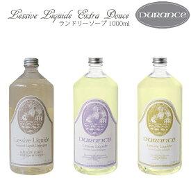 デュランス Durance ランドリーソープ 1000ml ( 1L ) Lessive Scented liquid detergent 液体洗剤 洗濯 防ダニ あす楽 対応