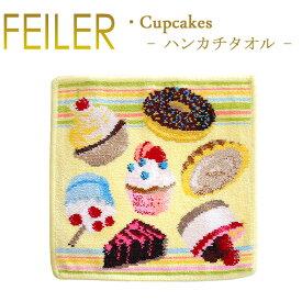 送料無料 フェイラー ハンカチ カップケーキ CUPCAKES 25cm×25cm タオルハンカチ