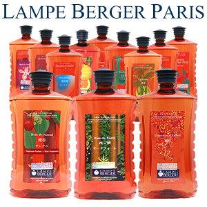 ランプベルジェ アロマオイル アジア版 1000ml 廃盤 ブラウンボトル 蔵出し 剥がれ 凹みあり あす楽 対応